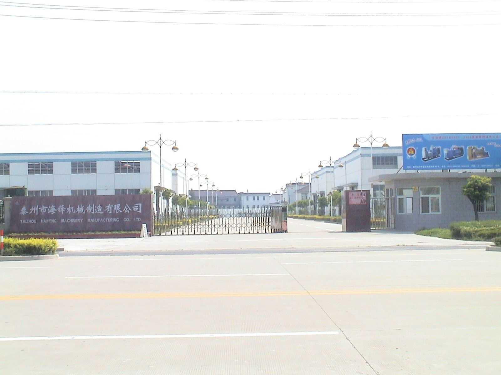 Taizhou Haifeng Machinery Manufacturing Co., Ltd.