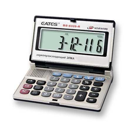 Talking Series Calculator