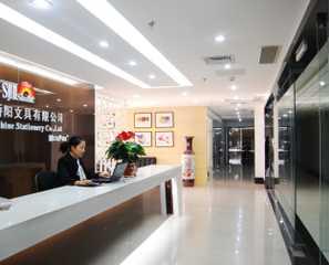 Anhui Sunshine Stationery Co., Ltd.