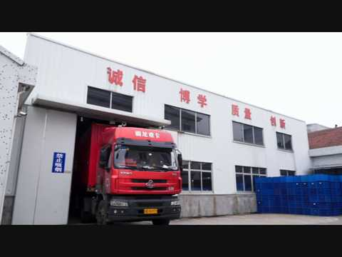 Ningbo Hanlong Sanitary Ware Co., Ltd.