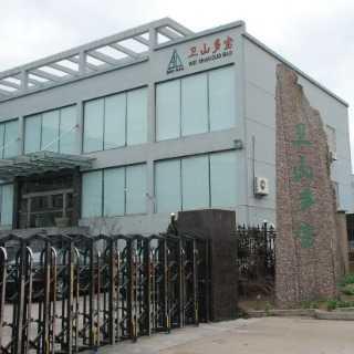 Ningbo Weishan Duo Bao Building Material Co., Ltd.