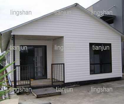 LS-M-L011 prefab building