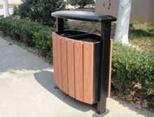 wpc garbage box