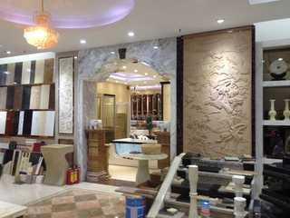 Guangzhou Brothers Stone Co., Ltd.