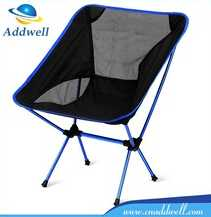Outdoor small super light foldable camping chair