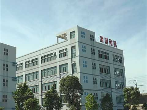 Xinyu Electronic Co., Limited