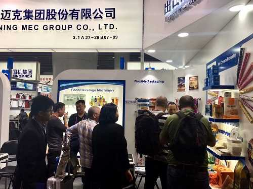 The Canton Fair Exhibition
