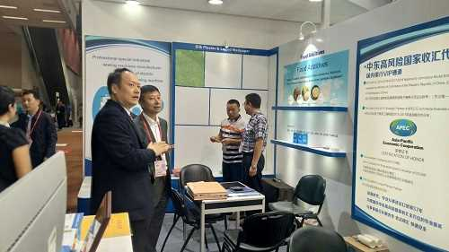 the canton fair exhibition exportimes Iran