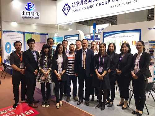 liaoning mec group in the canton fair
