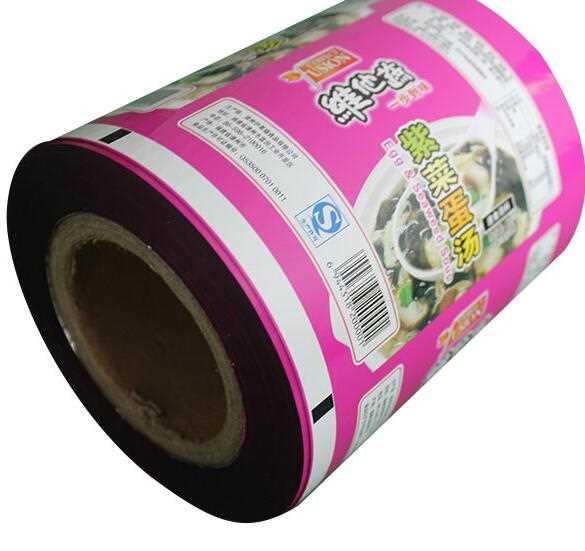SPF010-2 Custom Printing Custom Logo Laminated Food Grade Flexible Packaging Plastic Films