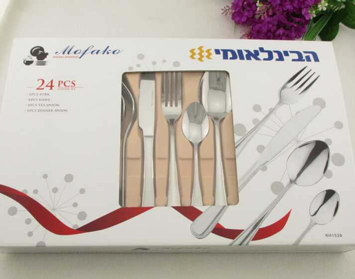 24PCS Stainless Steel Cutlery with Gift Box