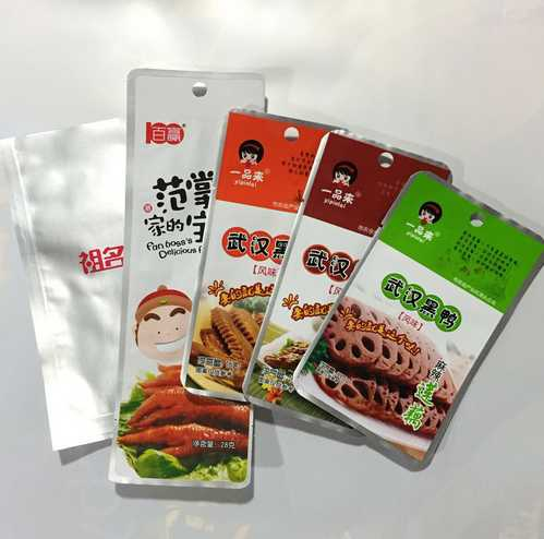 Custom Printed Aluminum Foil Vacuum Bag for Snack Food