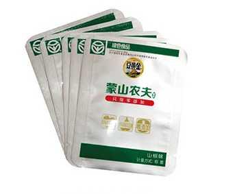 Aluminium Foil Super High Temperature Food Packing Bags for Food