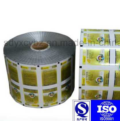 Food Grade Automatic Packaging Film