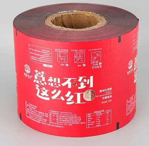 Manufacturer Custom Designed Aluminium Foil Laminated Plastic Food Packaging Roll Film