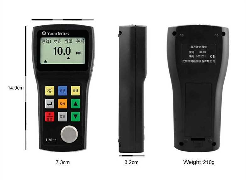 The Details of the the ultrasonic thickness gauge UM-1