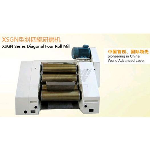 XSGN Series Diagonal Four Roll Mill