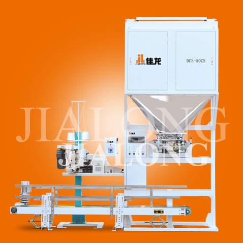 DCS-50CS Feeds packing weigher