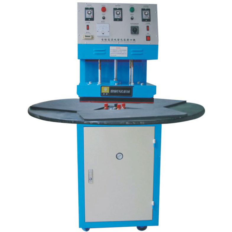 XBF500 blister sealing machine
