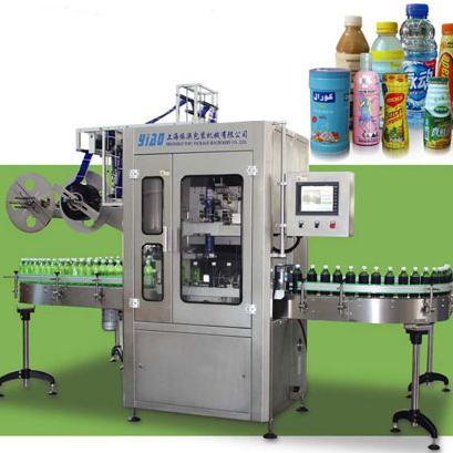 shrinking label sleeving machine SLM-500