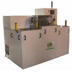 TNHD-3000 Full Servo Hi-speed 2-deck Packaging Machine