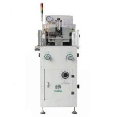 TNN Single Mould Packaging Machine(cost-saving type)