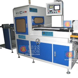 Urine bag forming machine