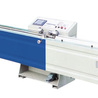 JT02H Butyl Coating Machine