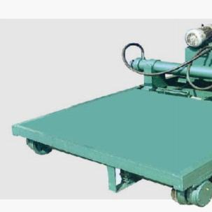 Multifunction Hydraulic Ferry Pusher