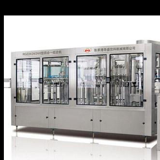 CO2 Carbonation Machine