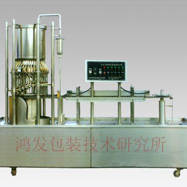 HF-BBJ-B Automatic Ice Lolly Machine