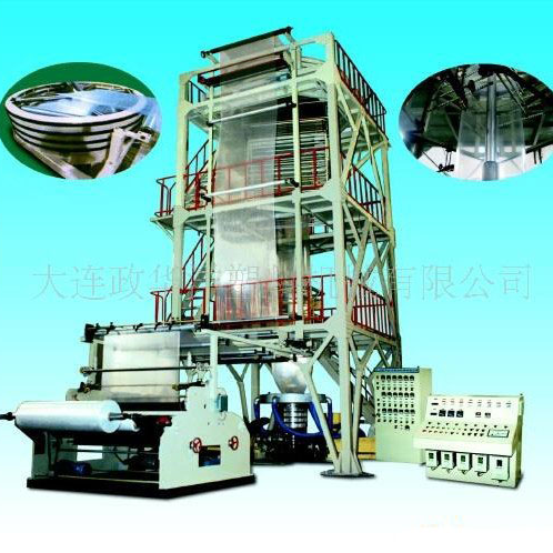 Three Layer Plastics Coextrusion Lamination Blowing Film Line(Up Take-off Rotating, IBC)