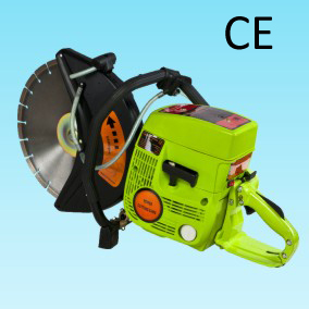 Gasoline cut off hand saw GCS700A