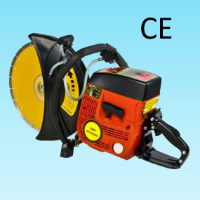 Gasoline cut off hand saw GCS700B