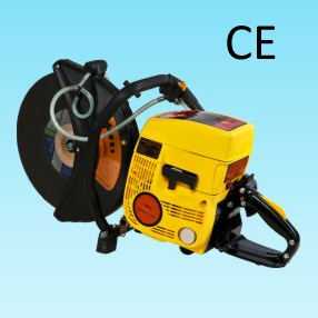 Gasoline cut off hand saw