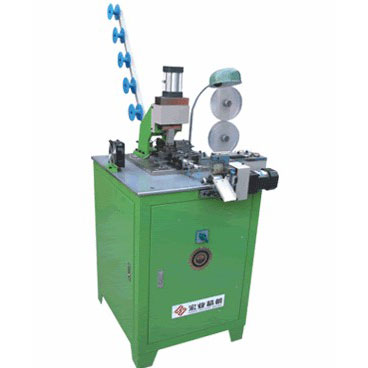 HY-102S Auto Tape Sealing Plastic Zipper Machine