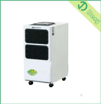 electronic office portable dehumidifier