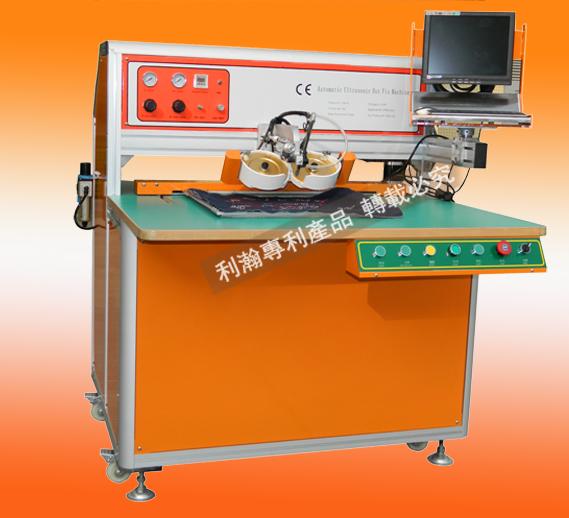 HD-TZ200605 Automatic Beads Motif Machine