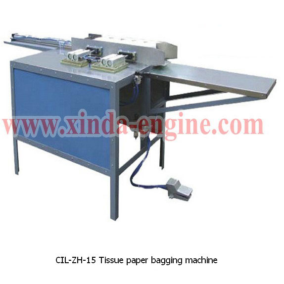 CIL-ZH-15 Tissue paper bagging machine