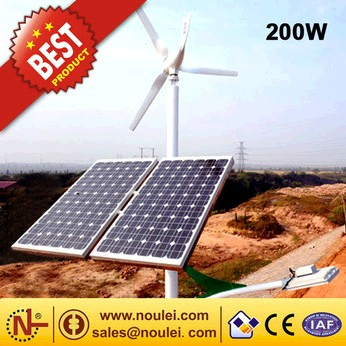 200W Wind Generator