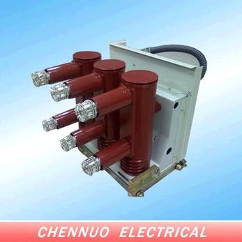 VCN(R) Vacuum Contactor-Fuses