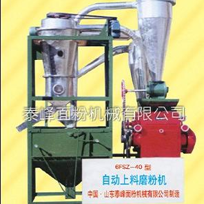 6FSZ-40 type automatic feeding flour machine