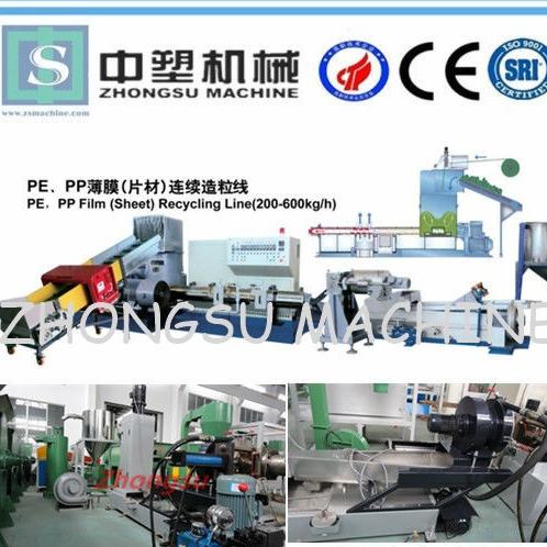 Plastic pelletizing machine ZS150,120
