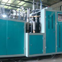 China semi automatic paper cup making machine