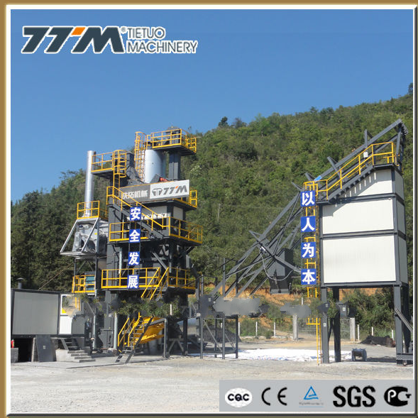 80t/h stationary asphalt hot mix plant PLB-1000