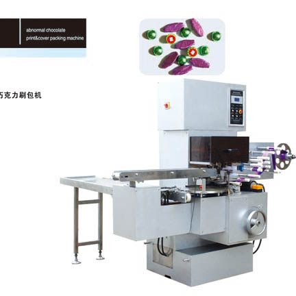 YS-1 Abnormal chocolate print&cover packing machine