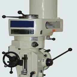 M5 vertical milling head
