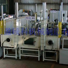 Vacuum Casting Equipment
