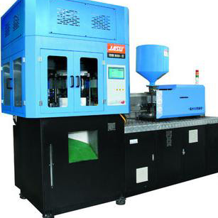 Cosmetic bottle making machine,one step automatic type