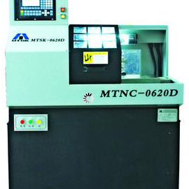 NC 0620D compact economy/standard cutting lathe